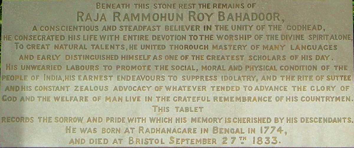 heritage-rajah-inscription